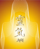 Healing symbol Royalty Free Stock Photos