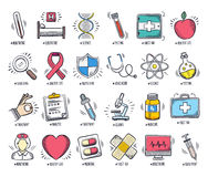 Health Care and Medicine Doodle Icon Set Stock Photography