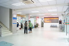 Health and epidemic prevention station, in Shenzhen, China. Shenzhen Baoan Xixiang, health and epidemic prevention station, people in the physical examination Stock Photos