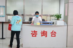 Health and epidemic prevention station, in Shenzhen, China. Shenzhen Baoan Xixiang, health and epidemic prevention station, people in the physical examination Royalty Free Stock Photo