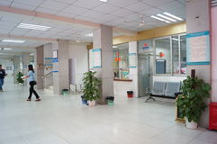 Health and epidemic prevention station, in Shenzhen, China. Shenzhen Baoan Xixiang, health and epidemic prevention station, people in the physical examination Stock Image