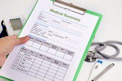 Health form. Royalty Free Stock Photo