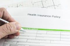 Health insurance Stock Image