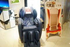 Health massage chair sales Royalty Free Stock Images