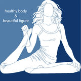 A healthy body and beautiful figure. Royalty Free Stock Photo