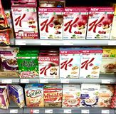 Healthy breakfast cereal in the supermarket. Healthy breakfast cereal on the shelves in a shop Stock Image