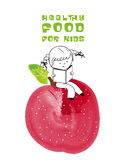 Healthy food for kids vector illustration Royalty Free Stock Photo