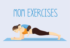 Healthy Mom Exercise Stock Image