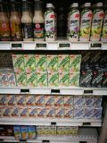 Healthy soy based products beverages in supermarket. Stock Images