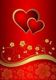 Heart. Beautiful Valentine's Day illustration Stock Photos