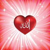 Heart as symbol of love. Heart as islam symbol of love to muslim Allah. Vector arabic background illustration. Element for design Royalty Free Stock Image
