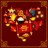 Heart with Chinese New Year traditional symbols. Rooster, red paper lantern, golden coin, god of wealth with paper scroll, mandarin orange, gold ingot Royalty Free Stock Images