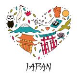The heart with colored symbols of Japan. Japanese culture and ar. Chitecture. The main attractions of Asia Stock Image