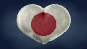 Heart of the flag of Japan. royalty free illustration