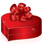Heart gift. Stylized heart shaped gift box(vector available stock illustration