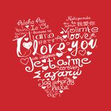 A heart of I love you phrases Stock Photo