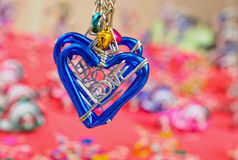 Heart key ring Royalty Free Stock Images