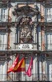 Heart of Madrid Royalty Free Stock Photo