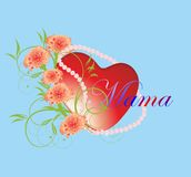 Heart for mom Stock Photography