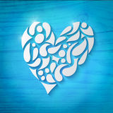 Heart over blue background Royalty Free Stock Photo