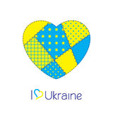 Heart of Ukraine Royalty Free Stock Photos