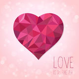 Heart vector icon - Love is in the air Royalty Free Stock Photography