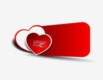 Hearts banner Royalty Free Stock Photo