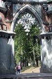 Heat  Moscow  Ensemble Tsaritsyno  Eighteenth century  Grape save  Architect Bazhenov Stock Images