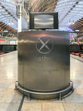 Heathrow Express Stock Images