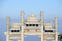 Heaven's Gate on Mount Tai Royalty Free Stock Images