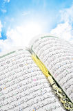 Heaven's Quran With Rosary. Heaven's Holy Quran With Rosary Stock Photography