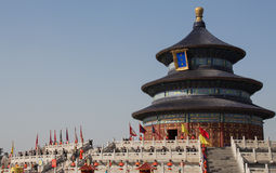 The Heaven Worshipping Ceremony at Temple of Heaven in Beijing Stock Photography
