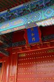 Heavenly gate. A beautifully renovated gate in Beijing's forbidden city Stock Photo