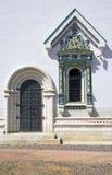 The Heavenly Jerusalem Stock Photo