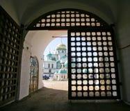 The Heavenly Jerusalem Royalty Free Stock Photos