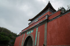 The Heavenly Southern Gate of mountain taishan. Photo taken on September 10 2014 Royalty Free Stock Images