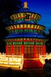 The Heavenly Temple Lantern Stock Image
