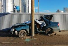 Heavily injured car Royalty Free Stock Photos
