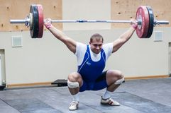 Heavy athletics, weightlifter... Stock Images