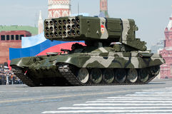 Heavy Flame Thrower System TOS-1 Stock Photo