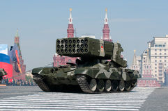 Heavy Flame Thrower System TOS-1 Royalty Free Stock Photo