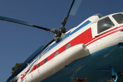 Heavy helicopter. Heavy russsian helicopter on an exhibition area royalty free stock image