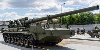 Heavy howitzer on caterpillar to a course Stock Images