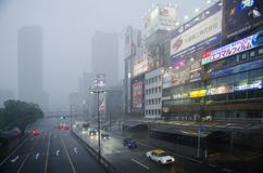 Heavy rain in Gifu city, Japan