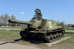 Heavy self-propelled artillery ISU-152 at the memorial complex line of Glory Stock Photography