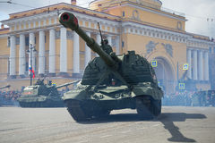 Heavy self-propelled artillery `Msta-S` close-up. Parade in honor of Victory Day. Saint-Petersburg Royalty Free Stock Photography