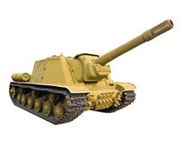 Heavy self-propelled gun Stock Photos