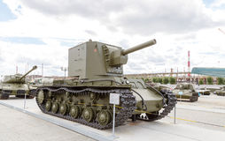 Heavy Tank KV-2 mod. 1940. Pyshma, Ekaterinburg, Russia - August. 16, 2015 Museum of military equipment `Battle Glory of the Urals Royalty Free Stock Photos