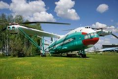 "Heavy transport Helicopter Mil V-12 ""Homer"" 1967 - Monino Stock Photo"