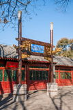 Hebei Chengde Mountain Resort Fangyuan home Stock Images